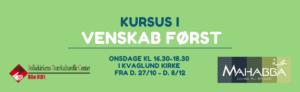 Kursus i Venskab først - billede med logo